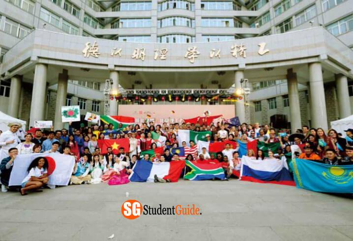 Beijing Institute of Technology Scholarship